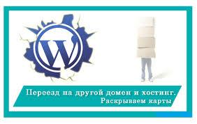 wp-host